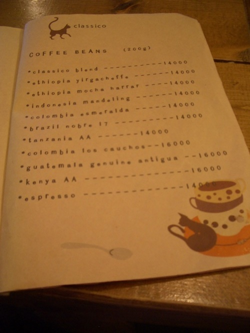 Menu with coffee beans to buy and enjoy at home
