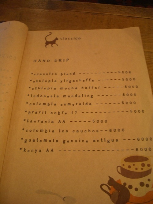 Impressive menu with different types of hand drip coffee