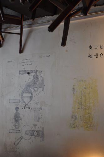 Coffee Lab wall decoration