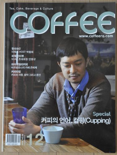 Front cover of Coffee