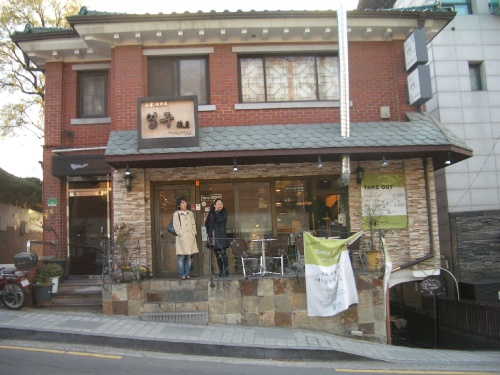 Outside view of Yeondu Café