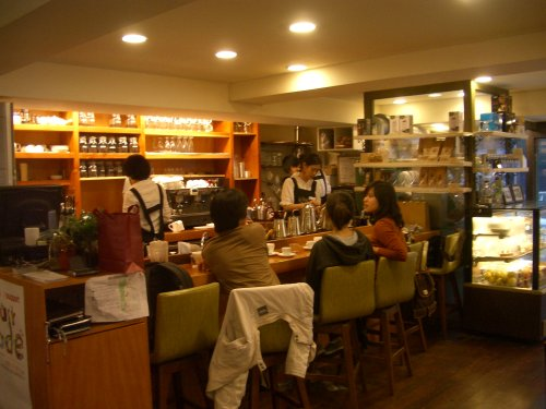Yeondu Café - Inside view with staff and guests